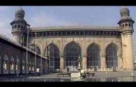 Seven Wonders Of India: Hyderabad's Mecca Masjid