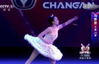Ballerina Magician's Amazing Performance