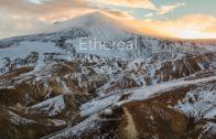 Icelandic Highlands In Aerial 4k
